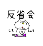 りるねこ 幹事さん(個別スタンプ:34)