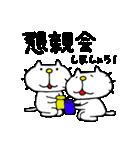 りるねこ 幹事さん(個別スタンプ:35)