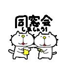 りるねこ 幹事さん(個別スタンプ:36)