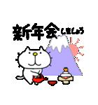 りるねこ 幹事さん(個別スタンプ:37)