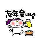 りるねこ 幹事さん(個別スタンプ:38)