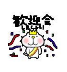 りるねこ 幹事さん(個別スタンプ:39)