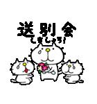 りるねこ 幹事さん(個別スタンプ:40)