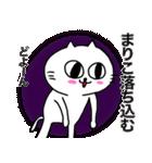 まりこ専用の名前スタンプ(個別スタンプ:03)
