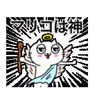 まりこ専用の名前スタンプ(個別スタンプ:37)