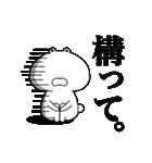 くまださん【病み特化型】