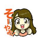 ☆天真爛漫なるちゃんまん☆(個別スタンプ:02)