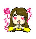 ☆天真爛漫なるちゃんまん☆(個別スタンプ:11)