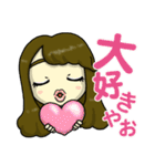 ☆天真爛漫なるちゃんまん☆(個別スタンプ:12)