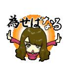 ☆天真爛漫なるちゃんまん☆(個別スタンプ:13)