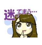 ☆天真爛漫なるちゃんまん☆(個別スタンプ:15)