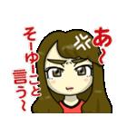 ☆天真爛漫なるちゃんまん☆(個別スタンプ:17)