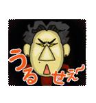 ☆天真爛漫なるちゃんまん☆(個別スタンプ:18)