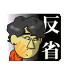 ☆天真爛漫なるちゃんまん☆(個別スタンプ:20)