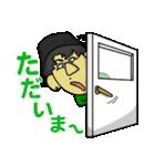 ☆天真爛漫なるちゃんまん☆(個別スタンプ:26)