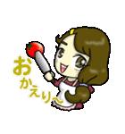 ☆天真爛漫なるちゃんまん☆(個別スタンプ:27)