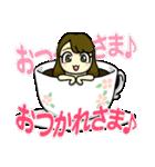 ☆天真爛漫なるちゃんまん☆(個別スタンプ:28)