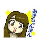 ☆天真爛漫なるちゃんまん☆(個別スタンプ:35)
