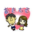 ☆天真爛漫なるちゃんまん☆(個別スタンプ:37)