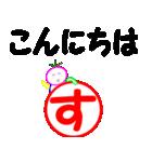 まるす 専用スタンプ(個別スタンプ:03)