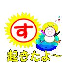 まるす 専用スタンプ(個別スタンプ:05)