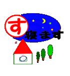 まるす 専用スタンプ(個別スタンプ:06)