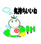 まるす 専用スタンプ(個別スタンプ:07)