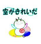 まるす 専用スタンプ(個別スタンプ:08)