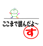 まるす 専用スタンプ(個別スタンプ:09)