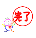 まるす 専用スタンプ(個別スタンプ:14)
