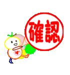 まるす 専用スタンプ(個別スタンプ:15)