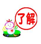 まるす 専用スタンプ(個別スタンプ:16)
