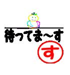 まるす 専用スタンプ(個別スタンプ:19)