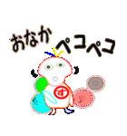 まるす 専用スタンプ(個別スタンプ:23)