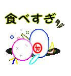 まるす 専用スタンプ(個別スタンプ:24)