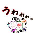 まるす 専用スタンプ(個別スタンプ:29)