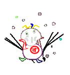 まるす 専用スタンプ(個別スタンプ:30)
