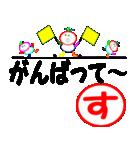 まるす 専用スタンプ(個別スタンプ:33)