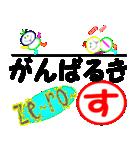 まるす 専用スタンプ(個別スタンプ:35)