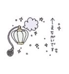 ガーリーアイコン (in Japanese)(個別スタンプ:02)