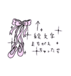 ガーリーアイコン (in Japanese)(個別スタンプ:03)