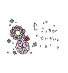 ガーリーアイコン (in Japanese)(個別スタンプ:04)