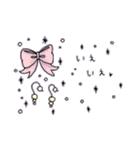 ガーリーアイコン (in Japanese)(個別スタンプ:10)