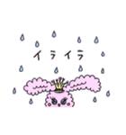ガーリーアイコン (in Japanese)(個別スタンプ:19)