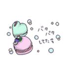 ガーリーアイコン (in Japanese)(個別スタンプ:20)
