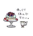 ガーリーアイコン (in Japanese)(個別スタンプ:30)