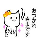 ケイコという生き物(個別スタンプ:05)