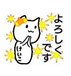 ケイコという生き物(個別スタンプ:09)