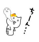 ケイコという生き物(個別スタンプ:11)