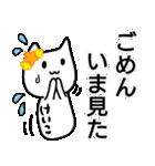 ケイコという生き物(個別スタンプ:29)